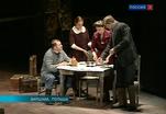Русский театр - взгляд из Варшавы