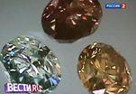 Как раскрасить алмаз?