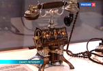 В Петербурге открылся Музей истории телефона