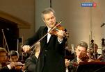 Валерий Гергиев и Вадим Репин посвятили концерт Тихону Хренникову