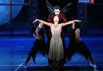 Мэтью Боурн представил в Москве свою версию балета