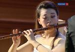 Китайский филармонический оркестр дал концерт в Москве