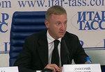 Российскую академию наук ждет масштабная реформа