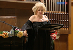 Сольный концерт Елены Образцовы