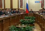 Генеральная прокуратура решит вопрос использования имущества РАН