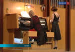 В Сочи стартовал Фестиваль органной музыки