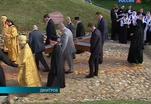 Крест Андрея Первозванного прибывает в Москву