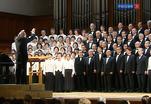 В Московской консерватории выступил Всеяпонский сводный хор