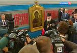 Крест Андрея Первозванного отправился из Москвы в Киев