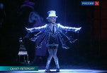 На сцене Мариинского театра Левша подковал блоху
