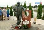 Памятник отцу современного телевидения открыли в столице