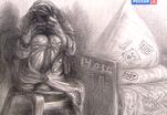 В Российской академии художеств открылась выставка Геннадия Доброва