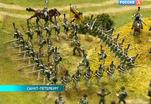 Макет Бородинской битвы передан в дар Военно-историческому музею