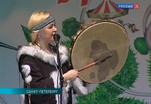 В Петербурге отметили Международный День коренных малочисленных народов )
