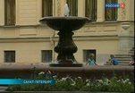 В Петербурге появился
