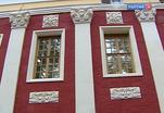 Завершилась реконструкция здания Московской спецшколы имени Гнесиных