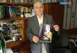 Сегодня известному молдавскому писателю и драматургу Иону Друцэ - 85