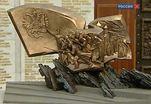 Памяти жертв Первой мировой войны...