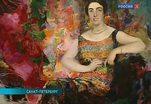Выставка Филиппа Малявина