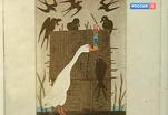 Путешествие Нильса с дикими гусями и другие книги в иллюстрациях Бориса Диодорова