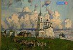 Традиции школы реалистической живописи на выставке в Москве