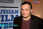В Нью-Йорке открылась Неделя российского кино