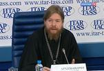 Православная Русь. Романовы