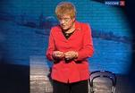 Людмила Вербицкая - президент Российской академии образования