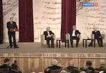 Путин открыл пленарное заседание Российского литературного собрания