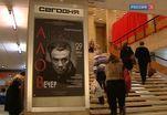 В Доме кино прошел вечер, посвященный 90-летию Александра Алова
