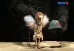 В Москве начинаются гастроли Театра марионеток Резо Габриадзе