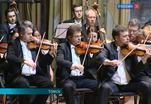 Валерий Гергиев и его оркестр прибыли в Томск