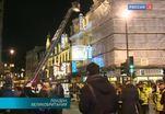 Трагедия в лондонском театре
