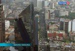 «Мосфильм» отмечает юбилей в эти дни в столице Мексики
