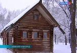 Музей архитектуры и быта народов Нижегородского Поволжья перешел в муниципальную собственность