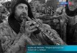 В широкий прокат выходит последний фильм Алексея Германа-старшего «Трудно быть Богом»