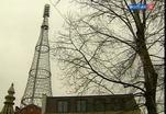 Союз Московских архитекторов предложил проект по спасению Шуховской башни