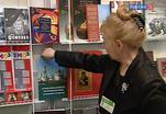 XVII Национальная выставка-ярмарка «Книги России»
