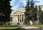 Концепция развития Музея изобразительных искусств имени Пушкина будет выбрана на конкурсной основе