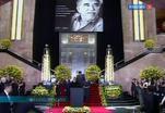 В Мехико простились с Габриэлем Гарсиа Маркесом