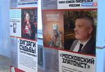 Названы имена лауреатов Горьковской литературной премии за прошлый год