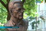 В Смоленске установили памятник Борису Васильеву