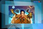 В Анси стартовал Фестиваль анимационных фильмов