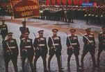 Сегодня – 69-я годовщина Парада Победы на Красной площади
