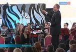 В Тольятти завершился Международный музыкальный фестиваль
