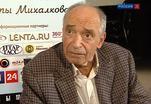 Валентин Гафт провел мастер-класс в Летней киноакадемии Никиты Михалкова