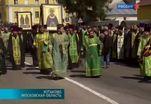 К 700-летию со дня рождения Сергия Радонежского. Начало праздничных мероприятий