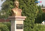 Продолжается празднование 200-летия со дня рождения Михаила Юрьевича Лермонтова