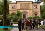 Музыкальный фестиваль имени Вагнера стартовал в Германии