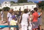 Потомки Льва Толстого вновь собрались в Ясной Поляне